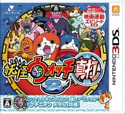 妖怪ウォッチ真打3DS.jpg